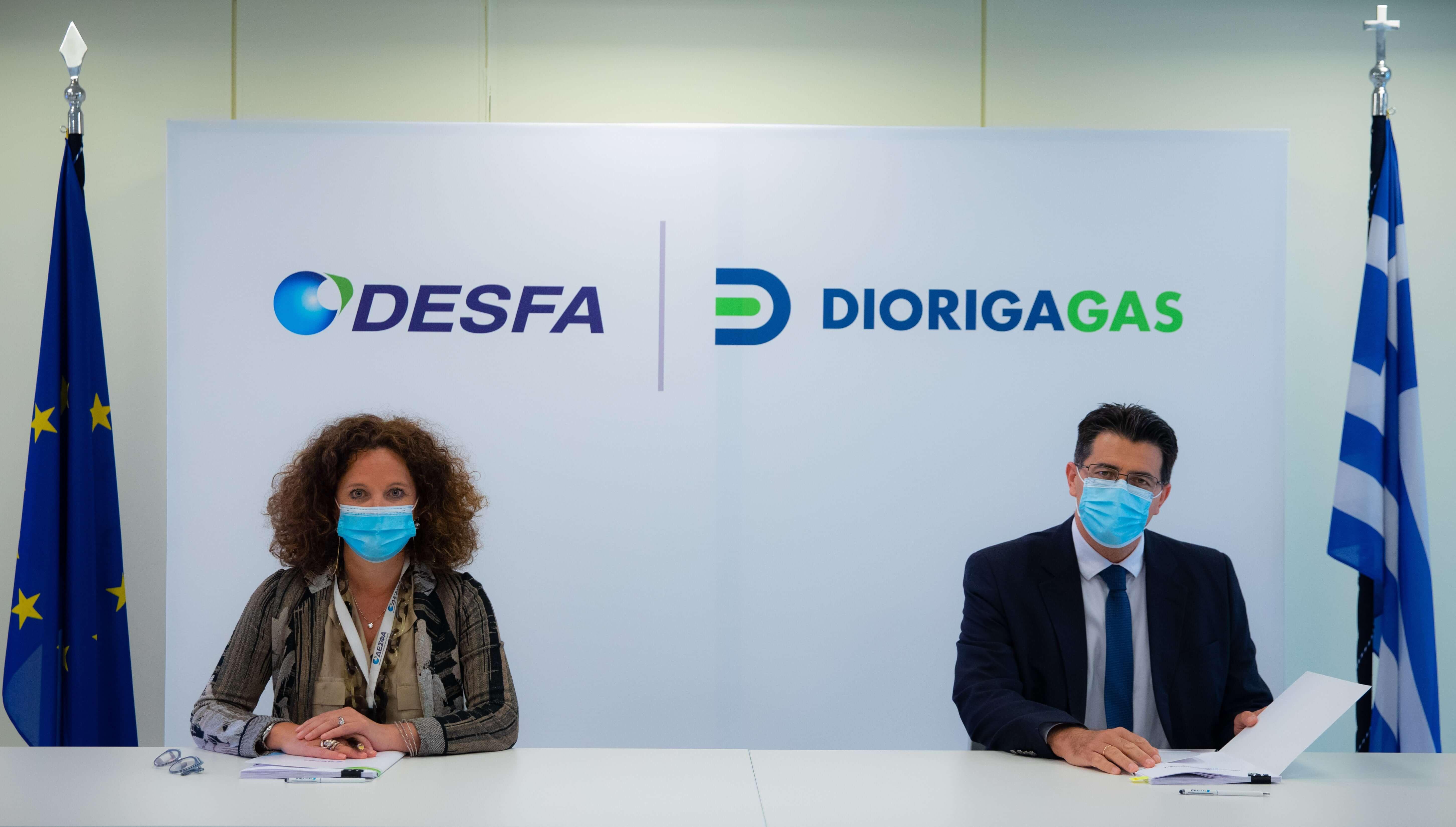 Υπογραφή Πρότυπης Σύμβασης Δέσμευσης Μελλοντικής Δυναμικότητας (ARCA) μεταξύ ΔΕΣΦΑ και Διώρυγα Gas